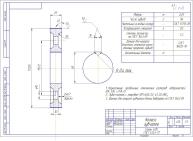 конспект лекций детали машин пректирование цилиндрического редуктора курсовые бесплатно