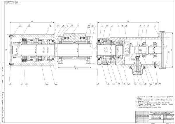 Проект модернизации металлорежущего станка АФ и системы  Проект модернизации металлорежущего станка 16А20Ф3 и системы управления
