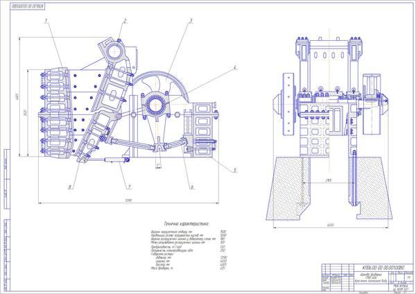Щековая дробилка схема в Тюмень горное оборудование в Алексин