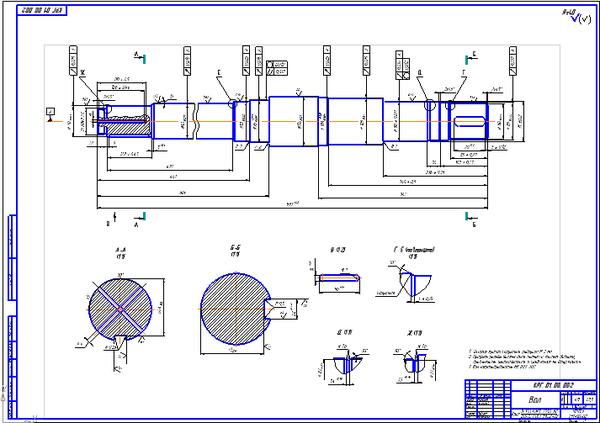 Вал насоса КРГ Чертеж Оборудование для добычи и  Вал насоса КРГ 360 125 Чертеж Оборудование для добычи и подготовки нефти