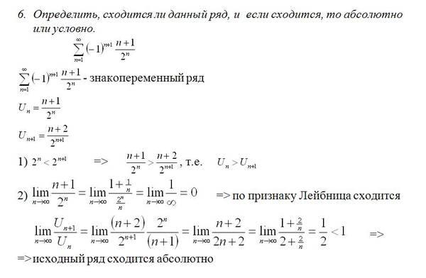 Поиск Клуб студентов Технарь  Математический анализ Экзамен Билет 1 2 ой семестр