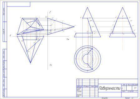 Контрольная работа по начертательной геометрии и инженерной   150 руб