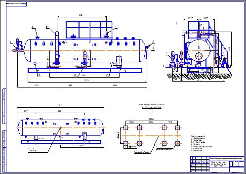 Монтажный чертеж электродегидратора ЭГ Чертеж Оборудование  Монтажный чертеж электродегидратора 2ЭГ 160 10 Чертеж Оборудование для добычи и подготовки