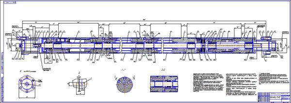 Все работы студента Клуб студентов Технарь  Гидрозащита ГН 817 электродвигателя ЭЦН Чертеж Оборудование для добычи и подготовки нефти и