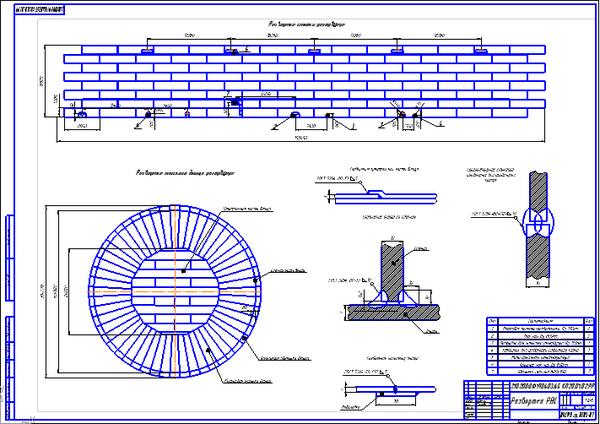 Развертка резервуара вертикального стального РВС Чертеж  Развертка резервуара вертикального стального РВС 15000 Чертеж Оборудование транспорта и хранения нефти и