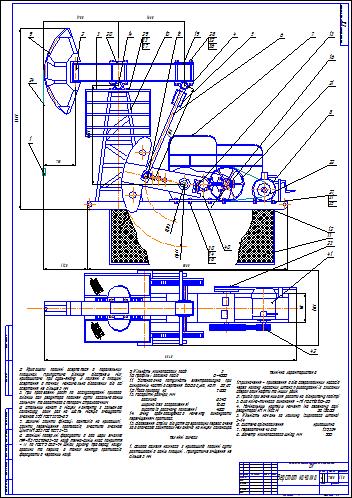 Все работы студента Клуб студентов Технарь  Станок качалка СКД 6 2 5 2800 Чертеж Оборудование для добычи