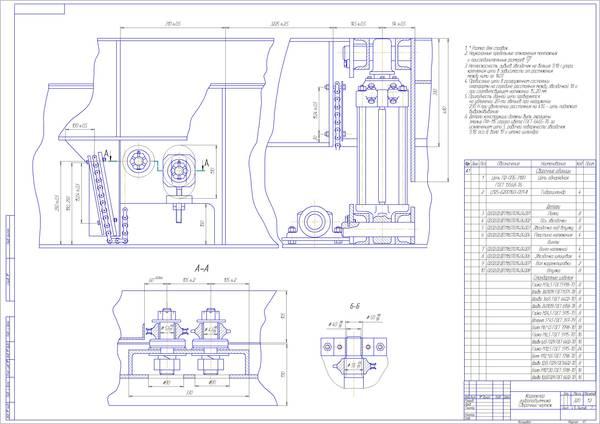 Гидроподъемник для грузовой техники конструкторская часть  Гидроподъемник для грузовой техники конструкторская часть дипломного проекта За деньги За деньги 990 руб