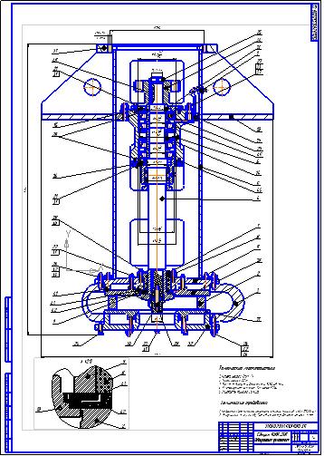 Модернизация насоса вертикального шламового ВШН Курсовая  Модернизация насоса вертикального шламового ВШН 150 Курсовая работа Оборудование для бурения нефтяных и