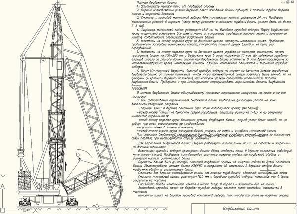Инструкция по монтажу кб-405