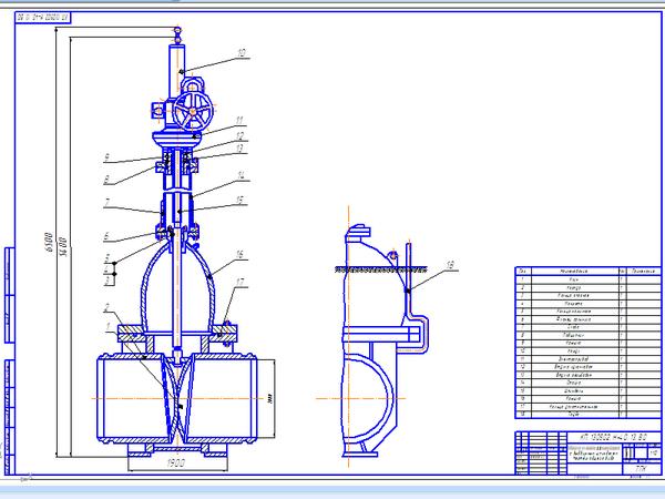 Поиск Клуб студентов Технарь  Чертёж задвижки клиновой штампосварной Чертеж Оборудование для добычи и подготовки нефти и газа