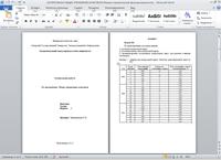 Поиск Клуб студентов Технарь  Общее управление качеством Контрольная работа Вариант №8