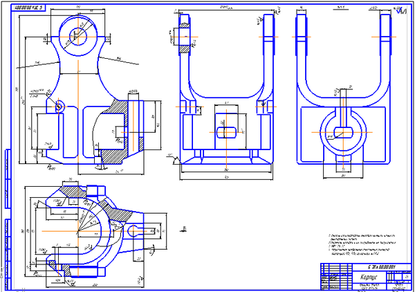 Элеватор эта чертеж фольксваген транспортер после дтп