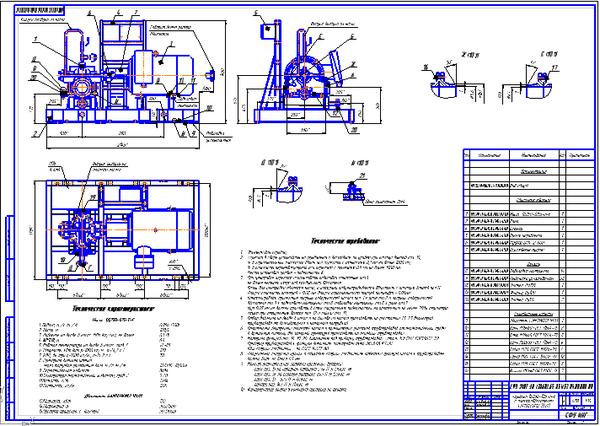 Все работы студента Клуб студентов Технарь  Агрегат 1Д250 125 т Е с электродвигателем 4АМУ280М2 УХЛ1 Чертеж Оборудование