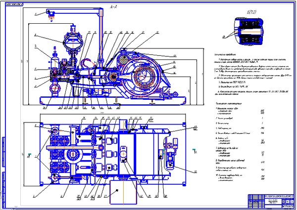 Поиск Клуб студентов Технарь  Насос буровой трехпоршневой УНБТ 950А Чертеж Оборудование для бурения нефтяных и газовых скважин