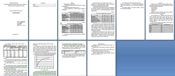 Поиск Клуб студентов Технарь  Контрольная работа по дисциплине Управление качеством Вариант 09