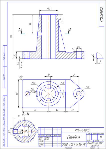 Курсовая работа по начертательной геометрии и инженерной графике  Курсовая работа по начертательной геометрии и инженерной графике