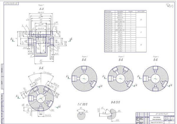 Технологический процесс сборки редуктора баллонного  Технологический процесс сборки редуктора баллонного одноступенчатого для газопламенной обработки и механической обработки корпуса редуктора