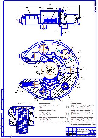 Модернизация трубозажимного устройства бурового ключа АКБ М  Модернизация трубозажимного устройства бурового ключа АКБ 4М Курсовая работа Оборудование для бурения нефтяных
