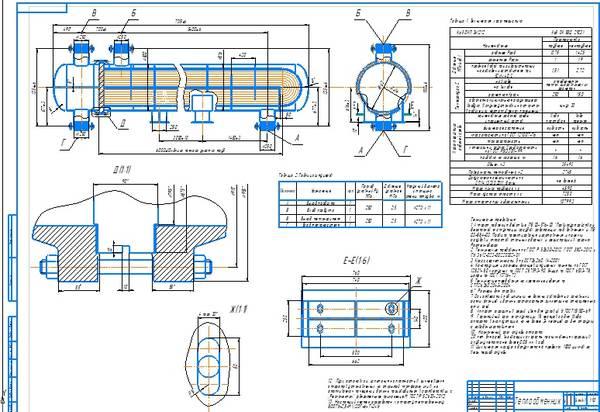 U образный теплообменник расчет Пластинчатый теплообменник HISAKA WX-53 Шадринск