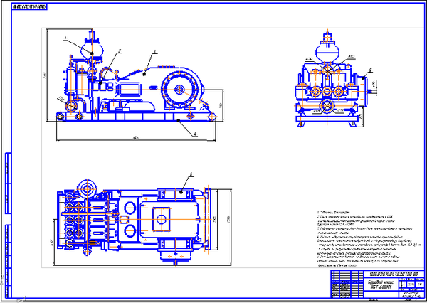 Модернизация НБТ Курсовая работа Оборудование для бурения  Модернизация НБТ 600 Курсовая работа Оборудование для бурения нефтяных и газовых скважин