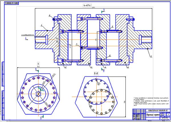 Модернизация НБТ Курсовая работа Оборудование для бурения   1679 руб