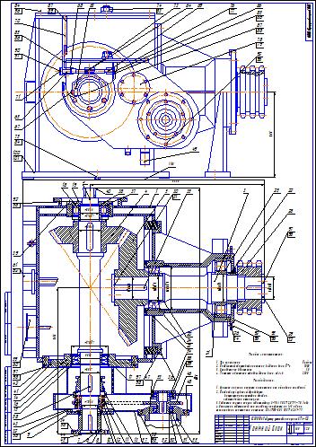 Все работы студента Клуб студентов Технарь  Редуктор установки капитального ремонта скважин tw 125 Чертеж Оборудование для бурения нефтяных и
