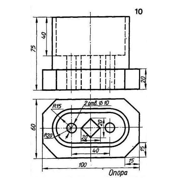 Графическая работа по инженерной графике модель работа в нолинск