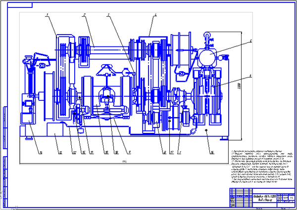 Модернизация вала подъемного ЛБУ при помощи накладок типа  Модернизация вала подъемного ЛБУ 1200 при помощи накладок типа ЛЕБУС Курсовая работа Оборудование