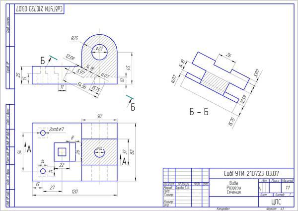 чертежи готовые графике инженерной
