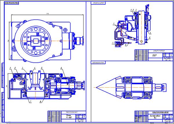 Все работы студента Клуб студентов Технарь  Ротор буровой ротор Р 460 ПКР Быстроходный вал Чертеж Оборудование для