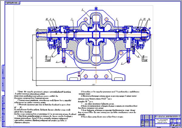Чертежи Графическая часть Курсовая работа Технологическая схема  Чертежи Графическая часть Курсовая работа Технологическая схема ГНПС Насос магистральный НМ 3600