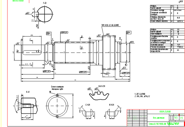 Технологический процесс изготовления вала шестерни КТМ  Технологический процесс изготовления вала шестерни КТМ 401 119