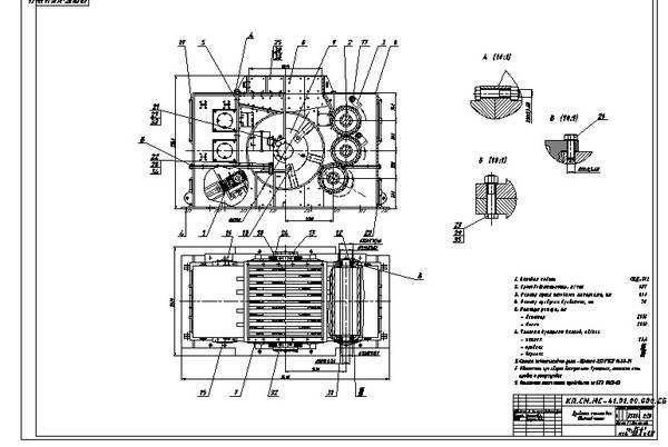 Молотковой дробилки в Волжск конусная дробилка 1200 в Абакан