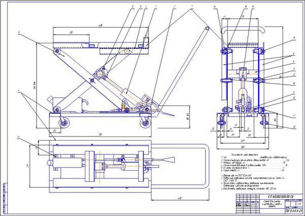 Стенд для снятия и установки коробки передач автомобиля Камаз  Стенд для снятия и установки коробки передач автомобиля Камаз