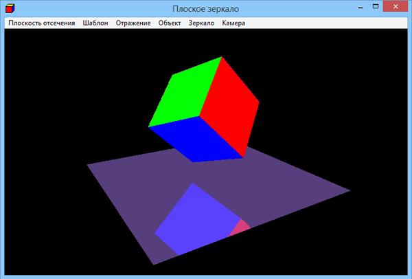 Компьютерная графика Курсовая работа Визуализация сцен с   200 руб