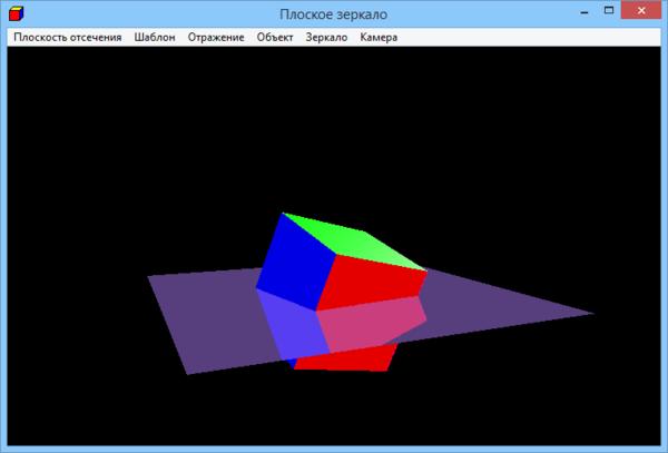 Компьютерная графика Курсовая работа Визуализация сцен с  Все разделы Компьютерная графика