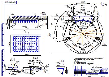 Плашка для зажима трубы в спайдере bj a США  Плашка для зажима трубы 2 7 8 8709 73