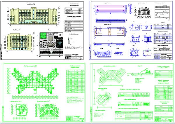 Проект гостиницы на мест Диплом и связанное с ним  Проект гостиницы на 60 мест