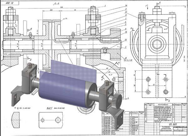 Устройство транспортера пятиступенчатый конвейер в процессорах