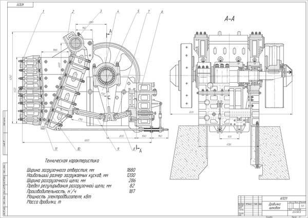 Щековая дробилка чертеж в Волжский щековые дробилки характеристики в Усолье-Сибирское