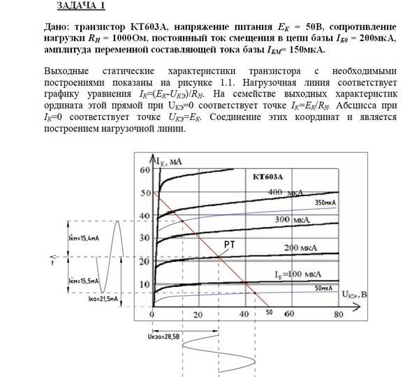 Электроснабжение с основами электротехники контрольная архангельск список документов на подключение электричества для частного дома