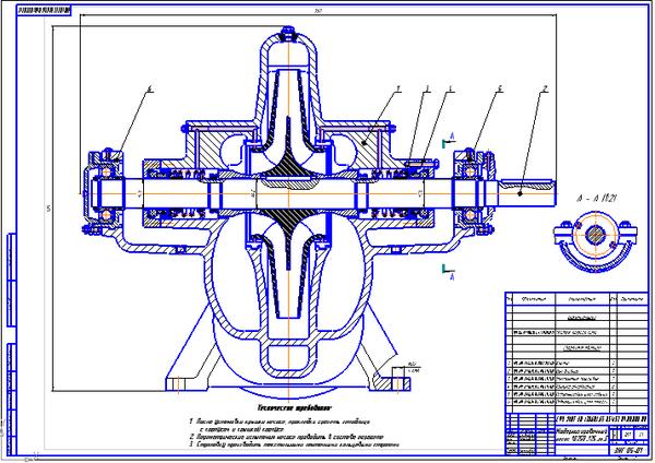Все работы студента Клуб студентов Технарь  Модернизированный насос 1Д250 125 т Е Чертеж Оборудование для добычи и