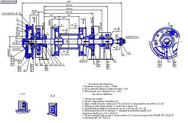 Все работы студента Клуб студентов Технарь  Вал подъемный ЛБУ 1200 Чертеж Оборудование для бурения нефтяных и газовых скважин