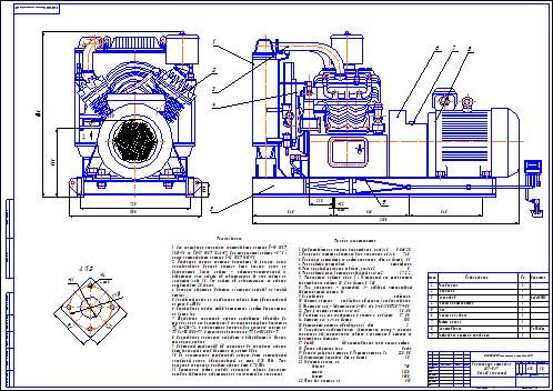 Все работы студента Клуб студентов Технарь  Компрессорная установка 4ВУ 5 9 Общий вид Чертеж Оборудование для добычи и