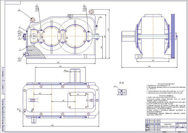 Проектирование привода к транспортеру конвейер л1000ку чертеж