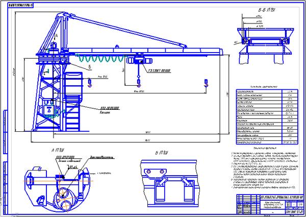 Модернизация бурового Консольно поворотного крана КПБ  Модернизация бурового Консольно поворотного крана КПБ 3 2 Курсовая работа Оборудование