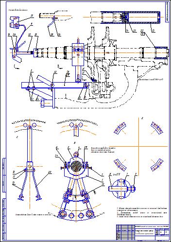 Поиск Клуб студентов Технарь  Приспособление монтажа ротора компрессора rr 2bb 30 Чертеж Оборудование транспорта нефти и