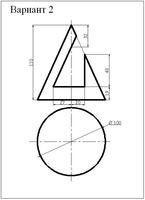 Экзаменационный билет 13 по дисциплине инженерная графика