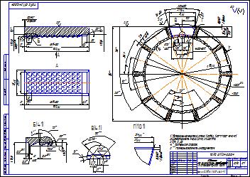 Плашка для зажима трубы в спайдере bj a  Плашка для зажима трубы 3 189 8709 88