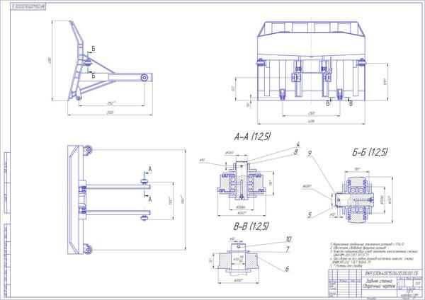 Скрепер IMC LCE 7 для трактора МТЗ
